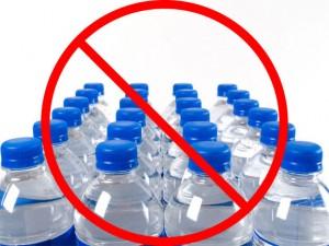 ban-all-bottles-300x225
