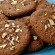 Chocolate and Hazelnut Cookies — My Lifesavers